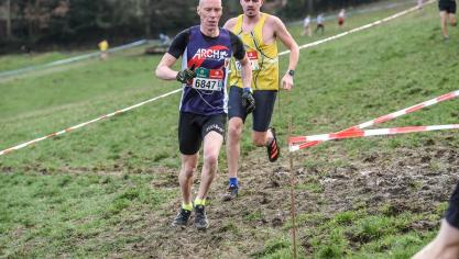 Cross-country: Marinx et Gérardy étaient intouchables (photos)